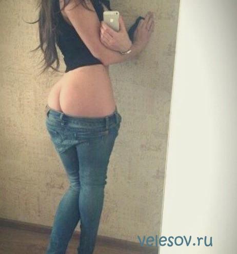 Проститутка Эстелла VIP