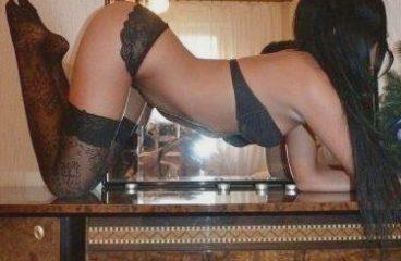 Нижневартовск проститутки