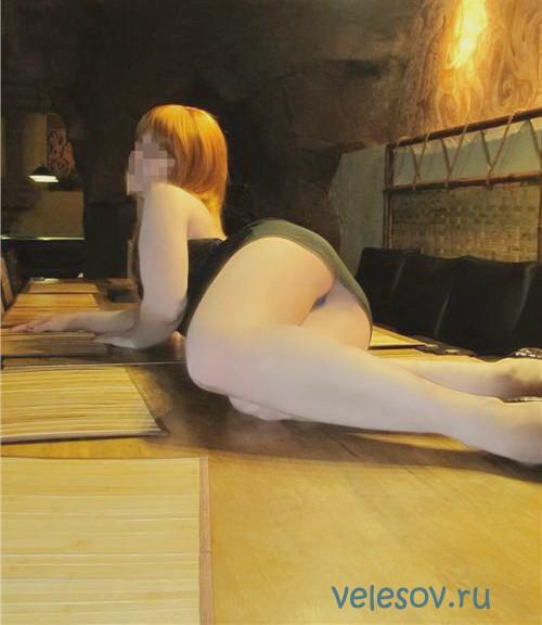 Проститутка ДАЛЯ 100% реал фото