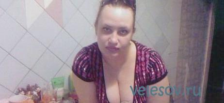 Шалава Стефанина92