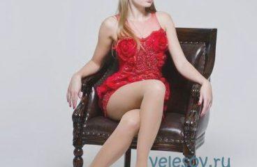 Проститутки новое домодедово дон