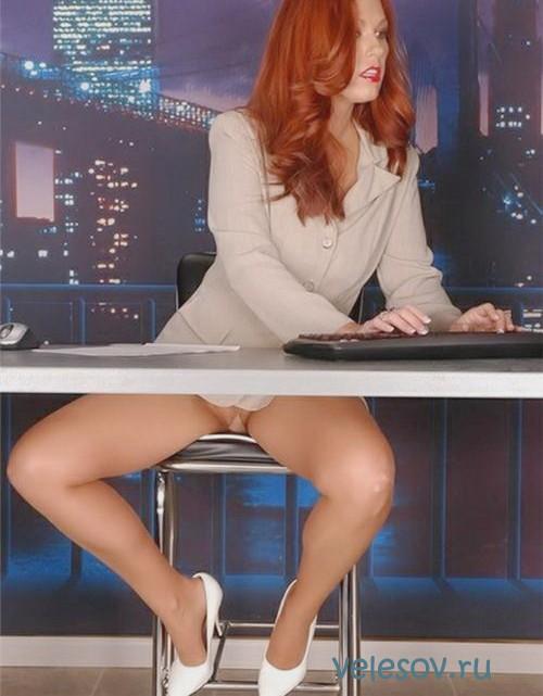 Проститутка Гуэнвивар фото без ретуши