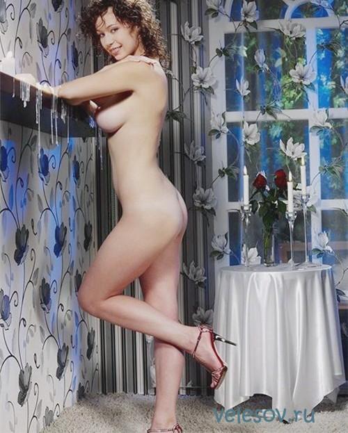 Проститутка Горислава реал фото