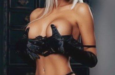 Проститутки индивидуалки гщелково номера телефонов