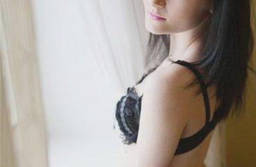 Секс и масаж девушка метро люблино номер телефон