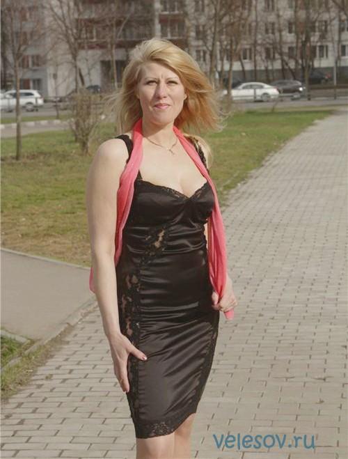 Проститутка Нари